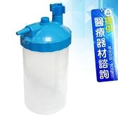 來而康 貝斯美德 潮濕瓶 PN-1132  400cc 色彩隨機出貨