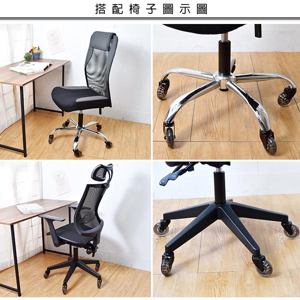 電腦椅輪子/輪子/PU輪 凱堡 溜冰輪(一組5顆)適用辦公椅電腦椅【B02097】超取單筆限購3組