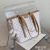 休閒女士大容量包包女包2021新款潮時尚簡約單肩包網紅百搭托特包