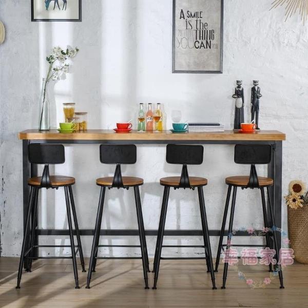 吧台桌簡約現代酒吧台桌椅組合咖啡廳實木高腳桌奶茶店窗邊桌