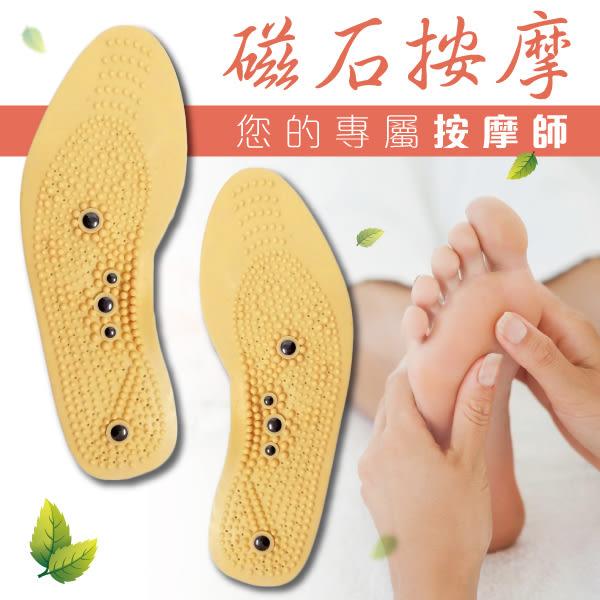 鞋墊【IAA008】10顆磁石按摩鞋墊(男女款)  磁石按摩 防臭 透氣 減震休閒/運動/隨意剪裁 123ok