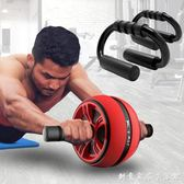 健腹輪腹肌輪家用健身器材男士運動鍛煉女收腹部捲腹滾輪訓練滑輪WD 創意家居生活館