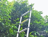 升降鋁合金人字梯子家用便攜竹節伸縮梯多功能工程折疊閣樓帶YJT 【快速出貨】