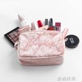 網紅化妝包女大容量便攜隨身化妝品收納包少女心簡約化妝袋ins風『蜜桃時尚』