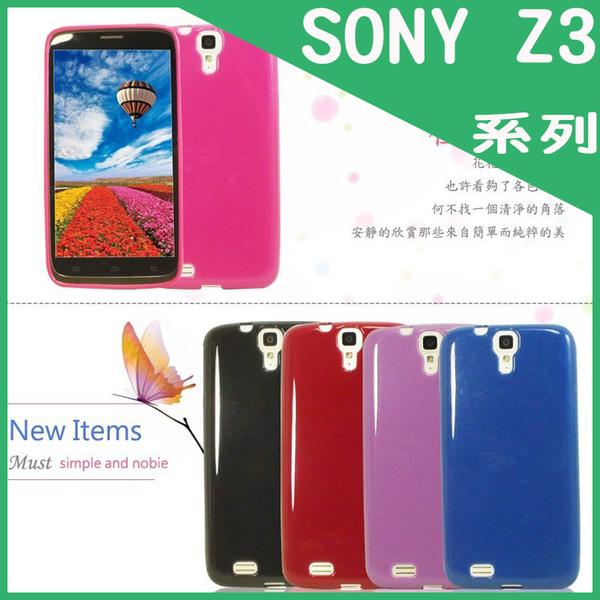 ◎SONY Z3 mini Compact D5833/Z3+/Z3 plus 晶鑽系列 保護殼/保護套/軟殼/背蓋/手機殼