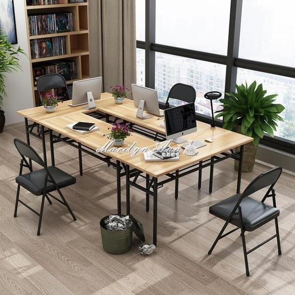 折疊桌活動桌子長條桌會議培訓桌戶外家用餐桌便攜電腦組合ibm桌【快速出貨】