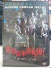 挖寶二手片-C30-正版DVD-泰片【這...