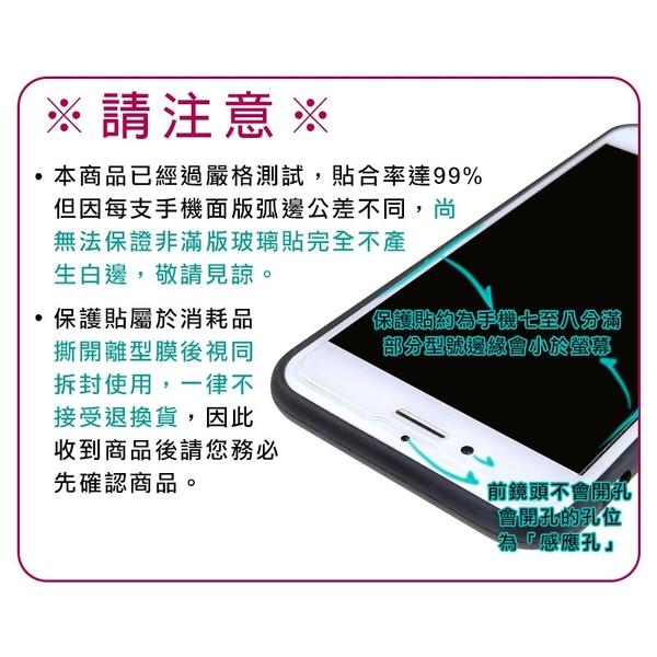 E68精品館 華碩 ZenFone 2 Laser 5吋/5.5吋 9H 硬度 鋼化玻璃 防爆膜 手機螢幕保護貼 ZE500KL ZE550KL