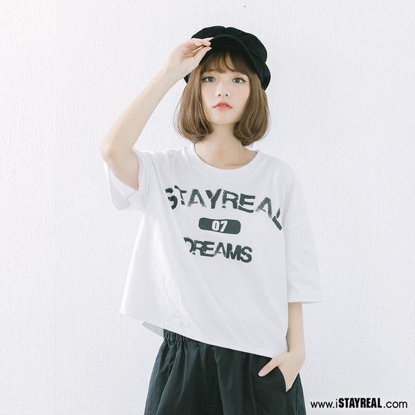 STAYREAL 夢想塗鴉寬版T
