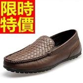 豆豆鞋-套腳真皮編織鞋面時尚懶人男休閒鞋2色65k29[巴黎精品]