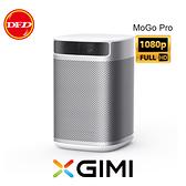 【贈原廠收納包】 XGIMI 極米 MoGo Pro 可攜式智慧投影機 Full HD 內建 Android TV 台灣公司貨