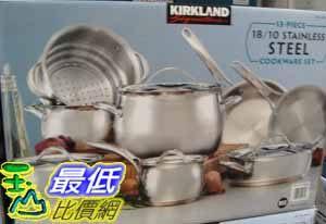 %[玉山最低網] KIRKLAND 不鏽鋼鍋具13件組 附不鏽鋼蓋 (平底鍋除外) C559728 $7497