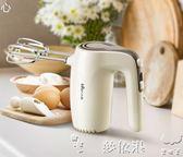 打蛋器 小熊打蛋器電動家用迷你打奶油機烘焙小型攪拌器打蛋機打發器手持igo 220v  夢依港