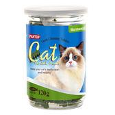 【寵物王國】PANTOP邦比愛貓用潔牙錠/潔牙片(艾草)120g