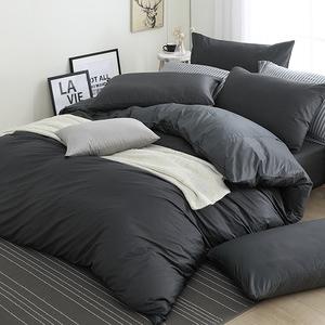 贈品牌購物袋一入-【DON 極簡生活-個性灰】雙人四件式200織精梳純棉被套床包組