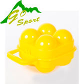 【GO SPORT台灣 4粒蛋盒】50302/蛋盒★滿額送