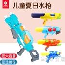 兒童水槍玩具背包男女孩寶寶玩水抽拉式夏天洗澡噴水漂流沙灘戲水 小時光生活館