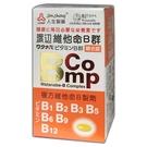 人生製藥 渡邊維他命B群糖衣錠 120粒/瓶◆德瑞健康家◆