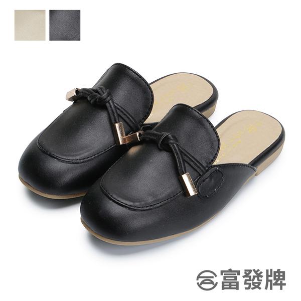 【富發牌】氣質綁結金飾兒童穆勒鞋-黑/杏 33PE64