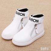新款兒童雪地靴男女童靴子秋冬季加絨加厚棉鞋小孩單靴短靴寶寶鞋 PA11541『紅袖伊人』