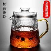 錘紋耐熱玻璃茶壺過濾耐高溫小泡茶器花茶壺煮茶紅茶茶具套裝家用 樂活生活館