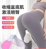 美腿器 家用盆底肌訓練器夾臀腿部減脂產后提臀練蜜桃臀瑜伽器材翹臀神器 風馳