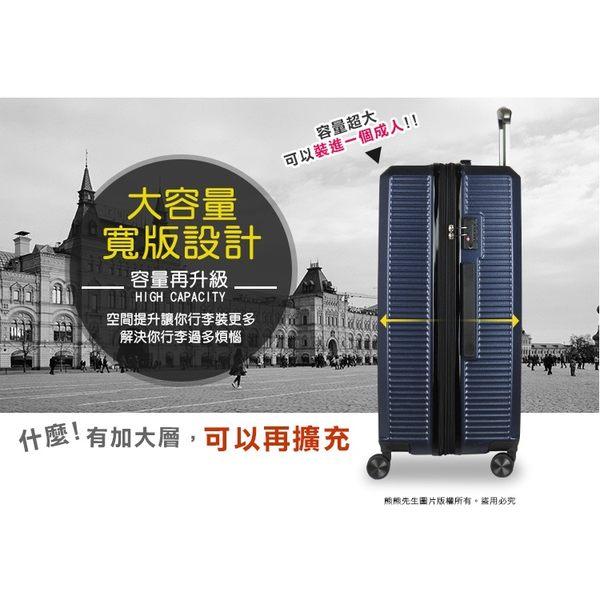Turtlbox特托堡斯行李箱 雙排輪/八輪 防刮電子紋29吋旅行箱 T62 可加大拉鍊層 TSA密碼鎖拉桿箱
