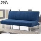 沙發床 歌蒙藍色沙發床 F207-3 愛莎家居