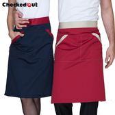 廚師半身圍裙純色圍腰家居廚房做飯圍裙餐廳工作圍裙女 茱莉亞嚴選