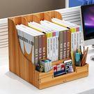 開學季大促 文件夾收納盒書架簡易桌上文件...