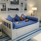 沙髮床 伸縮實木沙髮床可折疊客廳小戶型雙人1.8米推拉坐臥兩用多功能1.5 mks韓菲兒