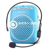 S308擴音器 導游喊話器 大功率教師專用教學腰掛擴音喇叭-Ykbv6