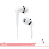VIVO 原廠 XE600i 高品質HiFi入耳式耳機 3.5mm各廠牌適用/ 線控接聽鍵/ 免持聽筒 - 白色款