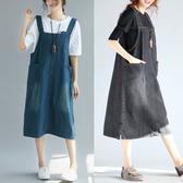 洋裝 連身裙春秋中大尺碼文藝復古寬鬆中長款顯瘦牛仔背帶裙水洗做舊連衣裙子