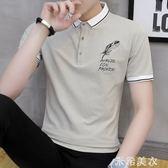 polo衫 男士夏季短袖t恤韓版潮流個性翻領polo衫修身半截袖上衣服體恤衫 米希美衣