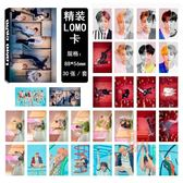 盒裝💥 BTS防彈少年團 LOMO小卡 照片寫真紙卡片組 E783-D 【玩之內】LOVE YOURSELF結Answer