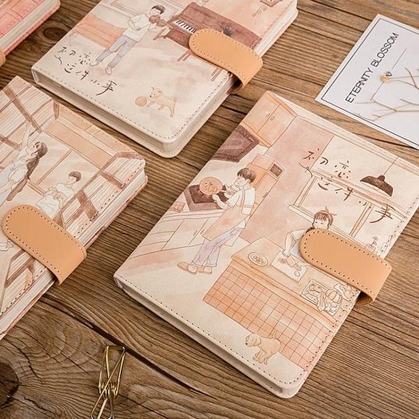 記事本 主題手賬本簡約ins風手帳本記事本日式彩頁插畫筆記本文具