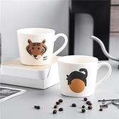 貓咪老虎日式陶瓷杯可愛家用馬克杯情侶早餐咖啡水杯【愛物及屋】