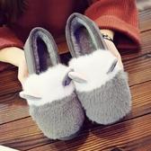 秋冬款加絨豆豆鞋女韓版平底女鞋防滑賴人瓢鞋保暖棉鞋學生毛毛鞋