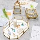 首飾收納盒 北歐ins簡約現代個性創意首飾盒子玻璃透明展示盒金邊收納裝飾盒-三山一舍