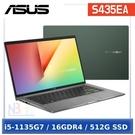 【228快閃驚喜價】ASUS S435EA-0029E1135G7 秘境綠 (i5-1135G7/16GB DDR4/512G SSD/Win10/FHD/14)