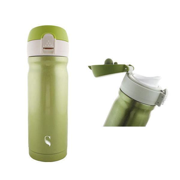 【ikuk】真空雙層內陶瓷保溫杯彈蓋300ml-綠色