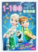 【金玉堂文具】迪士尼 DISNEY冰雪奇緣 幼兒運筆練習-1~100 書寫遊戲 數字