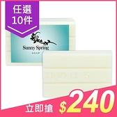 【任10件$240】日春 神奇去污皂(135g)【小三美日】