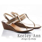 ★2018春夏★Keeley Ann俐落時尚~撞色率性全真皮楔形T字夾腳涼鞋(卡其色)