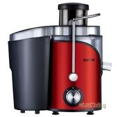 蘇泊爾榨汁機家用全自動果蔬渣分離多功能迷你小型炸水果汁機無渣MBS「時尚彩虹屋」