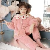 兒童睡衣女童冬季夾棉加厚法蘭絨保暖套裝家居服【聚可愛】