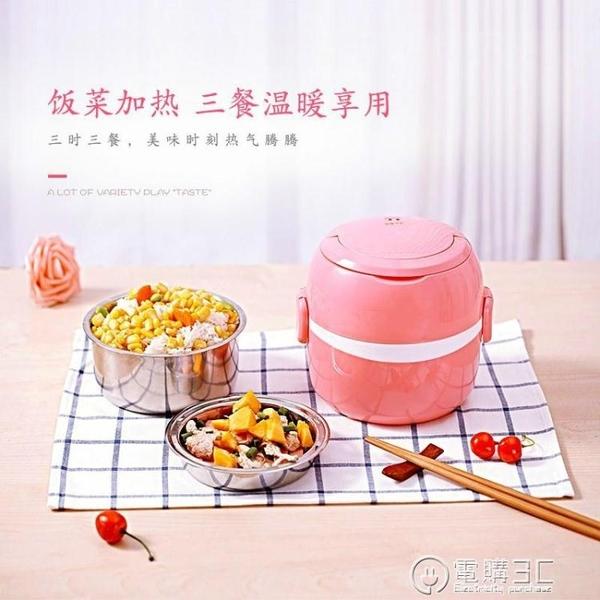 唯愛家電熱飯盒圓形雙層電飯盒熱飯盒熱飯器可插電蒸煮熱飯盒WD
