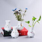 花瓶小清新陶瓷花瓶花插現代簡約假花幹花花器客廳餐桌家居裝飾品擺件