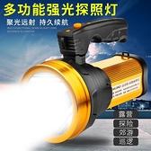 手電筒強光充電超亮戶外遠射大功率氙氣家用led手提多功能探照燈